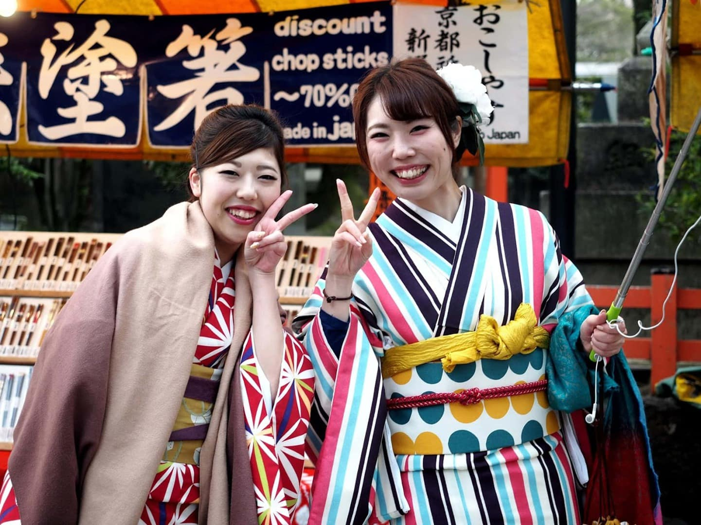 Radreise Japan mit Tokio